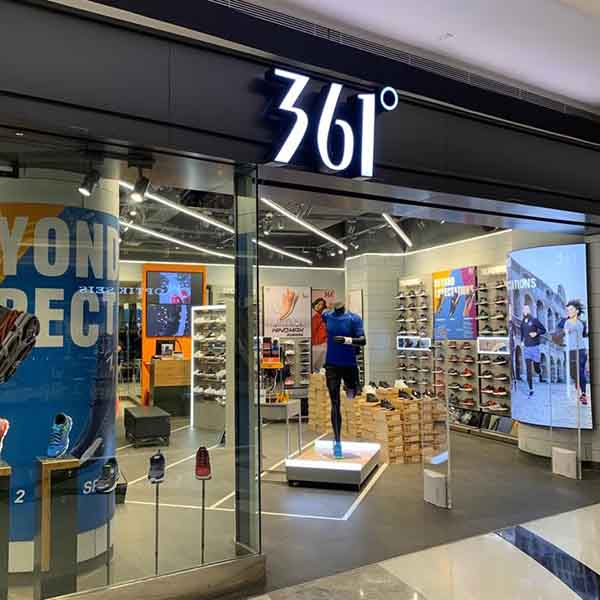 361 Degrees shop front in lippo mall puri st. moritz