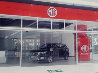 MG Motor Indonesia shop front in lippo mall puri st. moritz