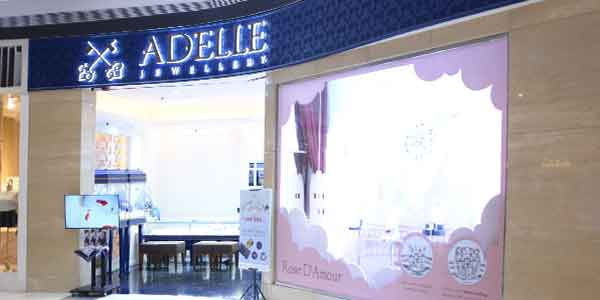 Adelle Jewellery shop front in lippo mall puri st. moritz
