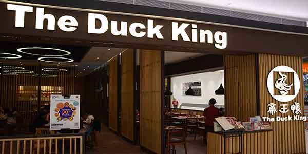 The Duck King shop front in lippo mall puri st. moritz