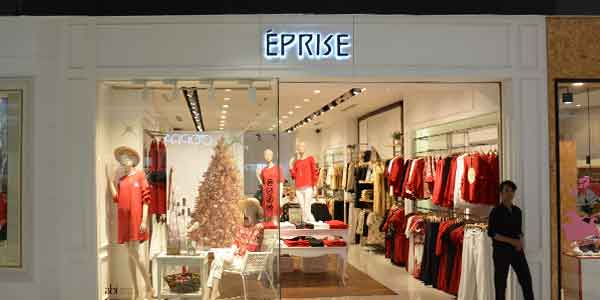 Eprise shop front in lippo mall puri st. moritz