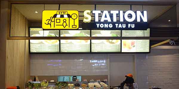 Station Yong Tau Fu shop front in lippo mall puri st. moritz