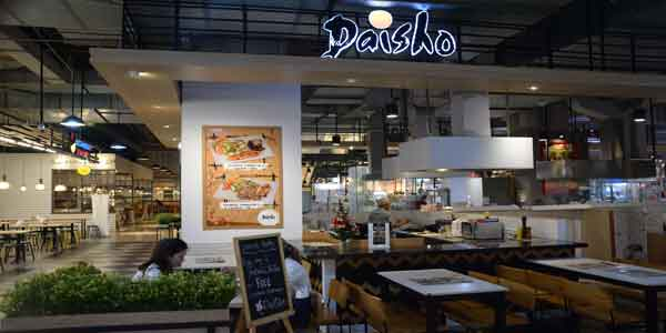Daisho shop front in lippo mall puri st. moritz