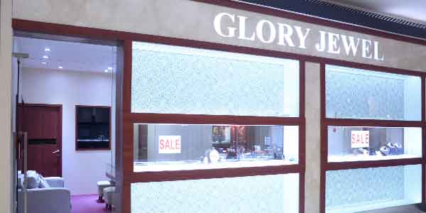 Glory Jewellery shop front in lippo mall puri st. moritz