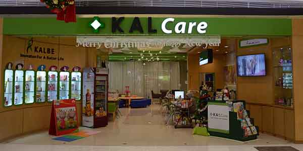 KALCare shop front in lippo mall puri st. moritz