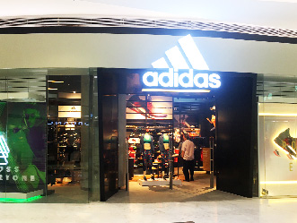 Adidas Homecourt shop front in lippo mall puri st. moritz