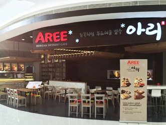 Aree shop front in lippo mall puri st. moritz