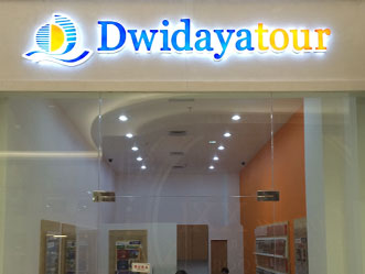 Dwidaya Tour shop front in lippo mall puri st. moritz