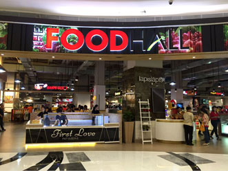 The Food Hall shop front in lippo mall puri st. moritz