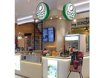 Coco Time shop front in lippo mall puri st. moritz