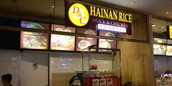 Hainan Rice - Duck & Chicken shop front in lippo mall puri st. moritz