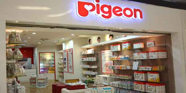 Pigeon shop front in lippo mall puri st. moritz