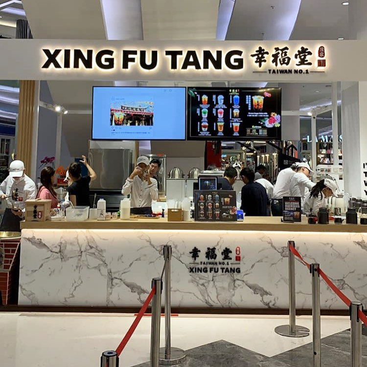 Xing Fu Tang shop front in lippo mall puri st. moritz