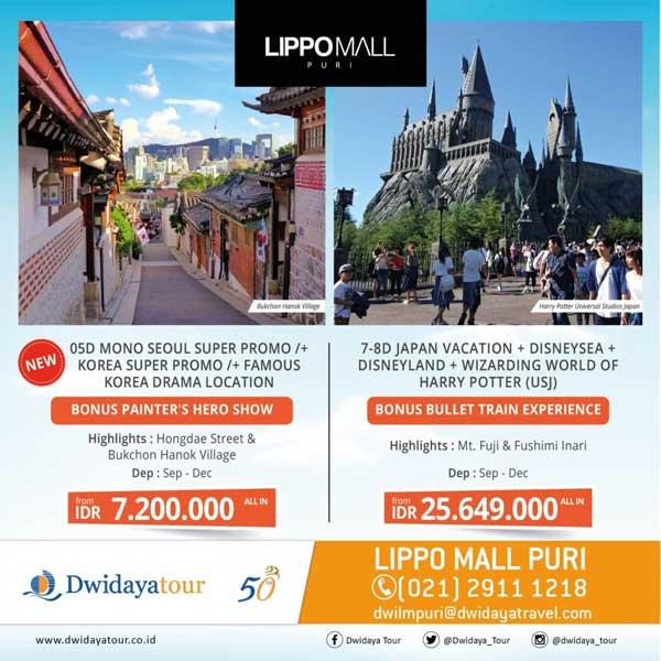 Image Result For Travel Agent Terbaik Di Indonesia Dwidayatour